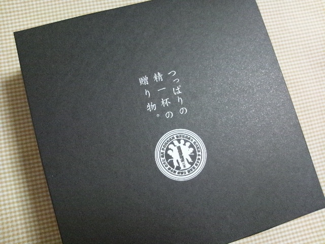 120822-3.JPG