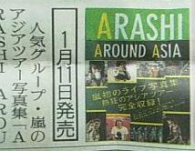 image/makisakura-2006-12-23T06:39:45-1.jpg
