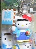 makoto-kitty.jpg