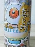 oyaji-shiru.jpg