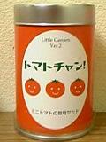 tomato-chan.jpg